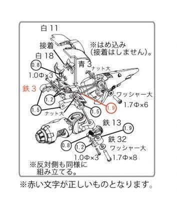 g1-assy-g-10r